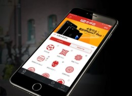 WELLBET iOS APP IS LAUNCHED! WE ARE NOW SUPPORTING iOS/ANDROID/ WAP VERSION